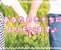たわいもないやり取りであなたを癒します ゆっくりお話を楽しみませんか(*^^*)