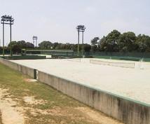 テニススクールは通いたいでも月謝が高いからいけない、コーチがよくない、私が激安価格で教えます!
