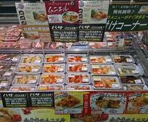 スーパーの鮮魚の売り方教えますます スーパー鮮魚のチーフ、責任者の方へ!