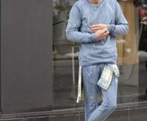 目的に合わせたファッションコーディネートします 出掛ける時着ていく服に悩まれる方必見!