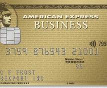 アメックスカードについてご相談をお受けします あなたに合ったアメックスカードを選ぶお手伝いをいたします。