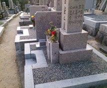 お墓の汚れが気になる方にプロが施すクリーニング方法を教えます!