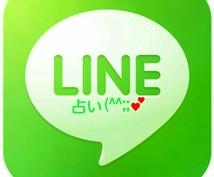 LINEのやりとりを解説します 彼からのラインに疑問や不満を持っている「あなた」のために
