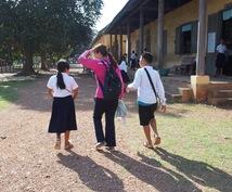 カンボジアローカル旅教えます 本にあるような普通の旅行がしたくない方へ
