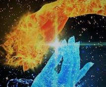 人生で出会う意味 人間関係の真実 お伝え致します 恋愛、結婚、家族、魂の約束。純粋な愛情の形を心に刻んで生きる