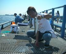 釣りの疑問おこたえしますます 釣りと言う趣味を長く楽しんでくれたと思います。