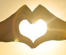 お相手の【●真実を霊視●】します 【過去の恋愛、隠し事、本性、トラウマ等】