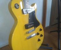 500円~!あなたの音源にギター/ベースを入れます 打ち込みではなく生演奏が欲しい!というあなたへ