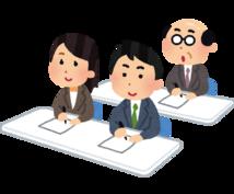 独学で宅建士資格取得をサポートします 短期間で合格する方法を教えます。