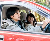 【自動車保険】保険の知識を付けてネットで契約しよう!