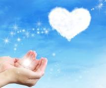 あなたの魂の使命を知るお手伝いをさせていただきます 自分の存在価値がわからないと人生をお迷いの方へ!