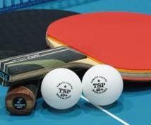 卓球で強くなる方法を具体的に教えます 戦術、回転のかけ方、身体の使い方・鍛え方を知りたいあなたへ