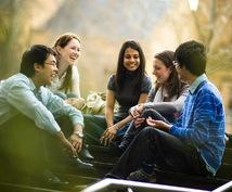 アメリカ留学をした本人から留学支援サービスをします これから留学を目指して行きたい方は必見です!