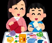 グレーゾーン・知的障がい児の相談支援します ◎知的障害(自閉スペクトラム、ADHD、LDなど)