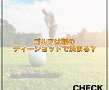 あなたのゴルフでのお悩みなんでもききます ゴルフってこんなに楽しかったんだ!!初心を思い出させます!