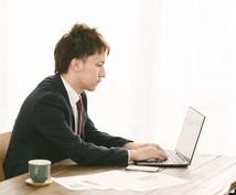 誰にでも出来る簡単な稼ぎ方教えます 。どんな仕事されてる人でも、副業からやれます!