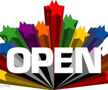 プロのコンサルタントが開業支援から経営助言致します これから開業しようとしている人、開業したばかりの人へ。