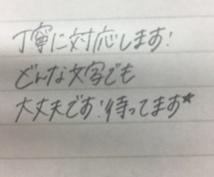 可愛い綺麗な文字の書き方教えます 女子中高生にオススメ!字が上手くなりたいあなたに!