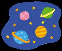 ◆願いを叶える暦◆2014年の新月、満月、ボイドタイム、惑星の逆行が一目でわかる情報シート配布中