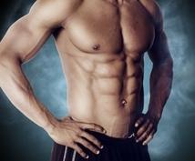 パーソナルトレーニングを低価格で提供します 個人に合った筋トレダイエット方法や食事管理