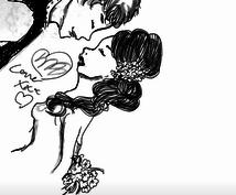 夫婦生活・性活改善のご相談承ります 子宝に恵まれない、パートナーシップに悩みがある方へ