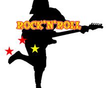 【元気のないあなたへ】聴けば元気になる!ノリノリなロック・ロカビリーを25曲まとめて教えます。