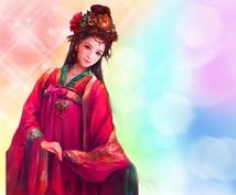 二千字で健康、周囲からの印象、恋、仕事、財みます 中国式本格四柱推命(八字)で自分を活かしたいあなたに。