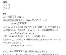 算数・数学の記述答案づくり手伝います 。試験や受験対策に。どう書けばいいかわからないという方に。