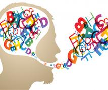 12週間で英語脳をマスターする勉強法をお伝えします 英語スピーキング、リスニング学習者向け。頭で日英翻訳しない!