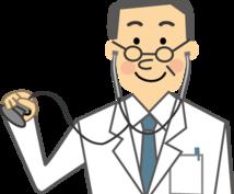 脳死と臓器移植についてのレポートを送ります。