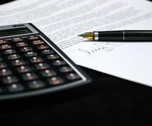 収入の柱 確実な増やし方をお教えします 資産、学歴、スキル、お住い一切不問!