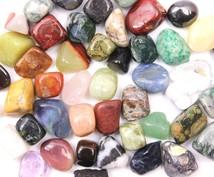 天然石鑑定!効果&特徴☆メッセージお伝えします 石のエネルギーを知りたい、気持ちを聞きたい、絆を深めたい方へ