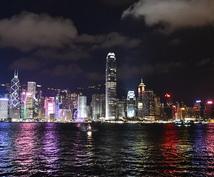 香港の日帰りオススメスポット教えます 日帰りや初めて香港へ行く人にオススメです!