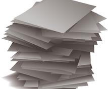 会社の法定帳簿!賃金台帳作成します