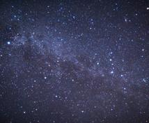 運気向上、ヒーリングします 太陽系星座神霊の入神・ヒーリング