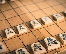 """初心者から初段まで将棋を教えます 将棋は人生だ。  """"升田幸三"""""""