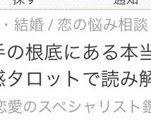 【大阪某有名店所属の占い師です】細密に貴方の恋愛・相手の気持ち・本音・真実を占います