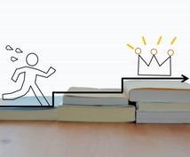 読書家になる方法教えます ステップアップ形式で読書家になる方法教えます