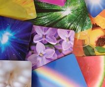 カラーカードを使ってよりよい方向に導きます あなたの好きな色は?悩み事を色で導きます⋆*✩
