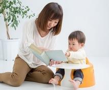 現役保育士が保育、幼稚園、子育ての記事書きます ホームページやブログの管理者、SEO対策に