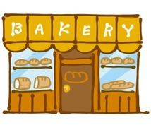 都内でおすすめのパン屋さん教えます とにかくパンが大好きなあなたへ
