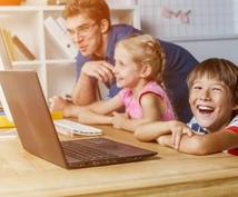 0〜18歳の子育ての悩み相談聞きます あなたの子どもは幸せになる。そう決めたら、現実は変わります