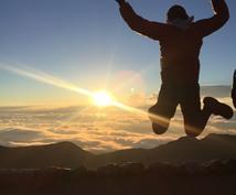 私が気付いた自由奔放な幸せの法則とともに、あなたの心に寄り添います。