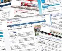 事業主・各種業界の営業従事者【必見】初期費用0円 ポータルサイト活用術 日本初のビジネスモデルです。
