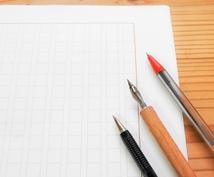 あなたの文章をわかりやすく、伝わりやすく直します ◆clue zemiの文章講座 for business