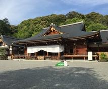 案外知らない、神社・仏閣での正しいお参りの仕方をお教えいたします。