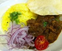 都内の「外さない」カレー屋さん、インド料理屋さん、紹介します。