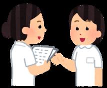 新卒看護師が悩める看護学生さんの相談にのります 課題レポート・実習記録・国試・就職活動・卒論など