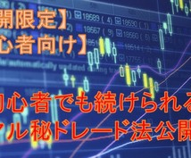 FXで安定して勝てる方法を教えます FXで勝つのは簡単です。そんな情報に数万円も出しますか?