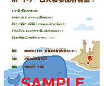Word文書のフリガナをふります 小学生や日本語初心者の外国人の方への広報資料などに